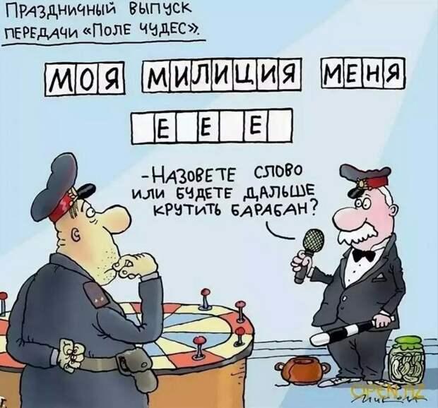 Анекдоты Про Полицию