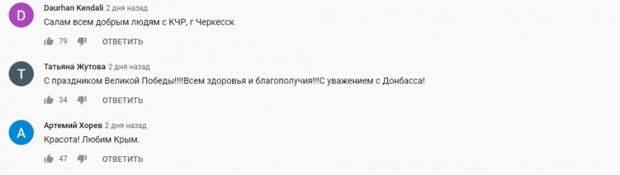 Блогер показал, как народ ломанулся по Крымскому мосту на майские праздники