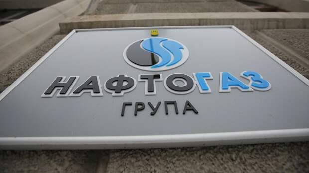 Табличка на здании компании Нафтогаз-Украина - РИА Новости, 1920, 16.09.2020