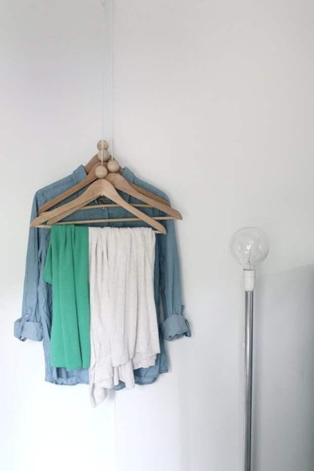 Парящая одежда