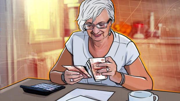 Россиянам рассказали, как вычислить размер своей будущей пенсии