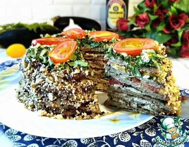 Баклажановый закусочный тортик с изумительным вкусом!
