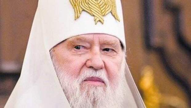 Противоречит словам Господа: Филарет выступил против нового украинского закона