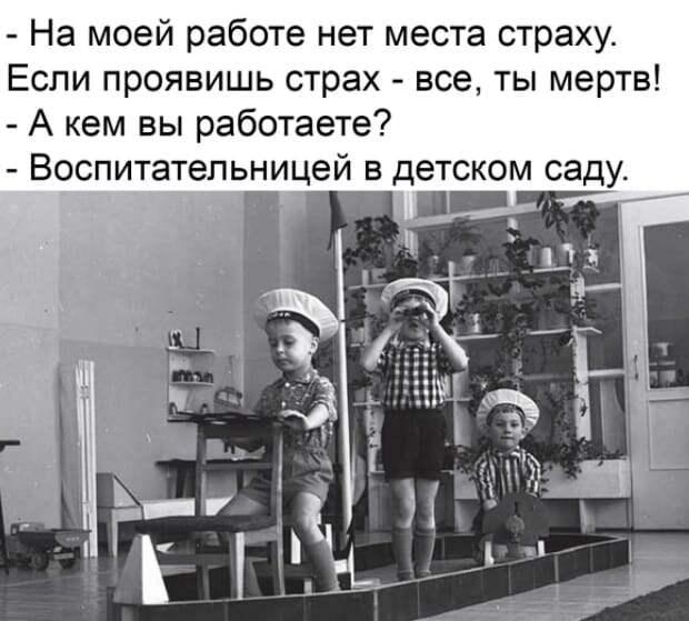 — Ты где родился? — В больнице...