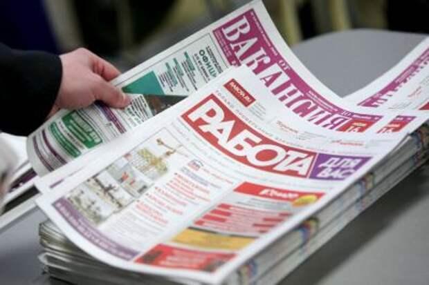 Уровень безработицы в РФ в январе снизился до 5,8%