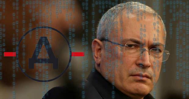 Матвейчев рассказал, почему в РФ нужно запретить все структуры Ходорковского