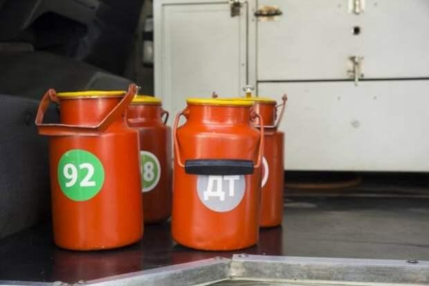Поставки бензина на Дальний Восток железной дорогой будут субсидироваться