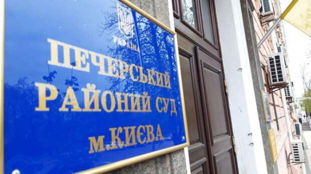 Суд обязал Генпрокуратуру  открыть дело против Порошенко за подготовку госпереворота