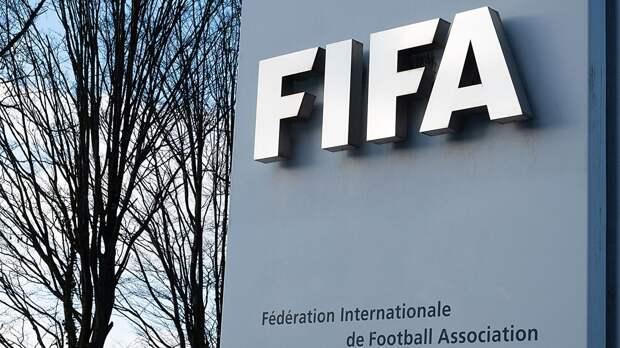 ФИФА выразила неодобрение по поводу Суперлиги, созданной европейскими топ-клубами