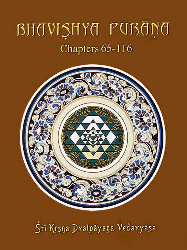 """В Ведах предсказано о трех """"лживых и опасных"""" учениях, изменивших мир"""