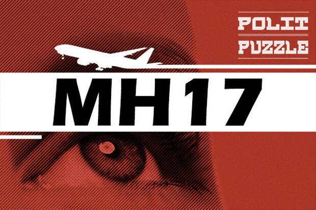 Неудобные приборы рейса MH17: данные QAR мешают голландцам врать
