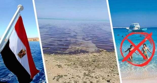 Катастрофа под Хургадой: землетрясение привело к нефтяному загрязнению пляжей и выбросу токсичных газов. ФОТО