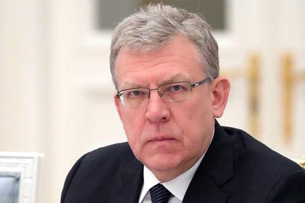 Алексей Кудрин предложил увеличить МРОТ и пособие по безработице на время кризиса
