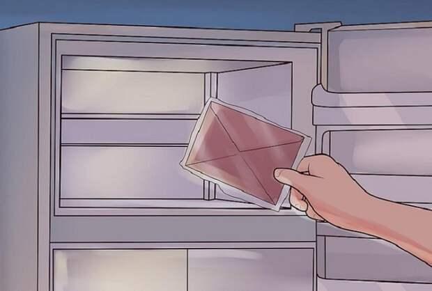 Если заморозить конверт, получится открыть его, не повредив. / Фото: kirzank.ru