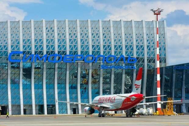 В этом году аэропорт Симферополя принял на 22% меньше пассажиров, чем в прошлом