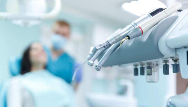 Кабинет стоматолога планируют открыть в школе №35 Подольска