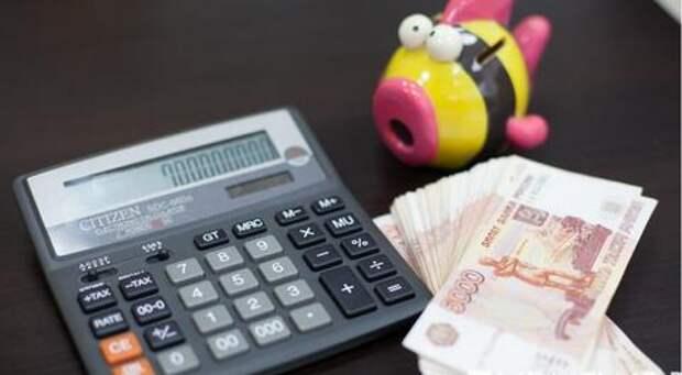 В Новороссийске мошенники предлагают получить августовские школьные выплаты уже сейчас