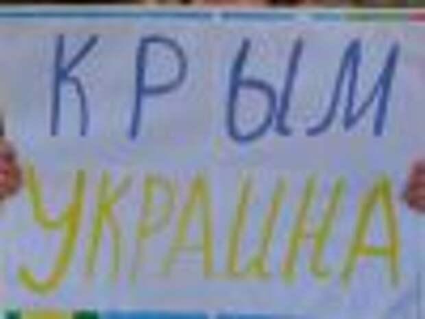 Переселенцы из Крыма придут пикетировать посольство РФ в Киеве