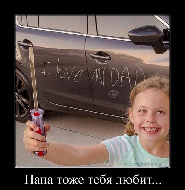 1441262575_demotivatory-1
