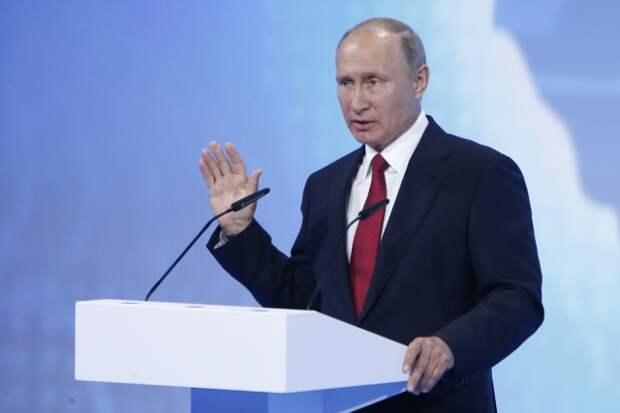 Владимир Путин прибыл на форум «ПроеКТОриЯ»