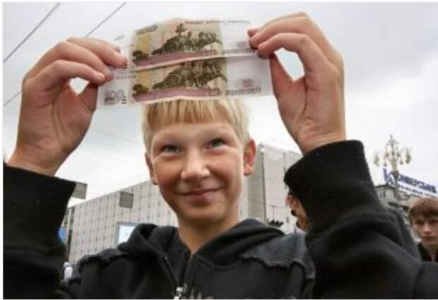 Деньги и подростки: как я научила своих детей разумно относиться к деньгам