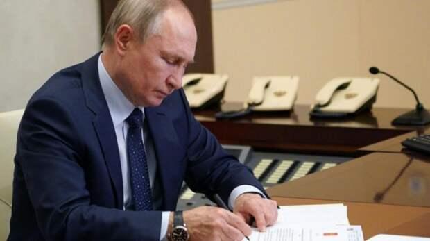Владимир Путин подписал указ о призыве запасников на военные сборы