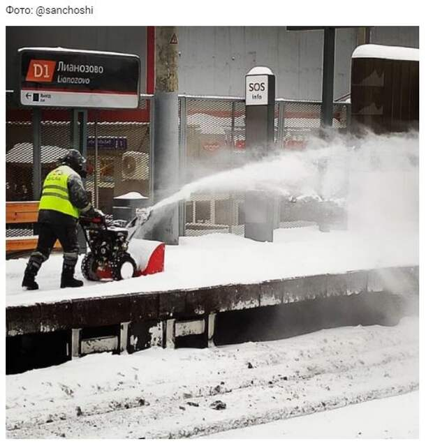 Снег на платформе Лианозово убирают регулярно – пассажиры
