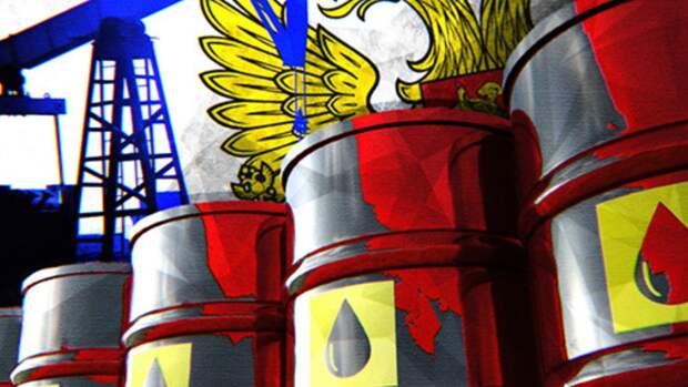 Польские СМИ выразили неоднозначное отношение по поводу снижения «зависимости от РФ»