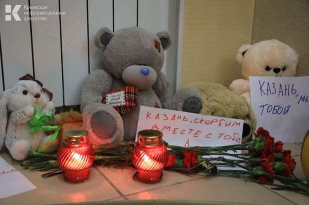 В Татарстане повторилась керченская трагедия