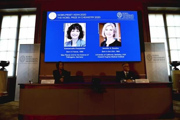 Нобелевскую премию по химии присудили за открытие геномного редактора