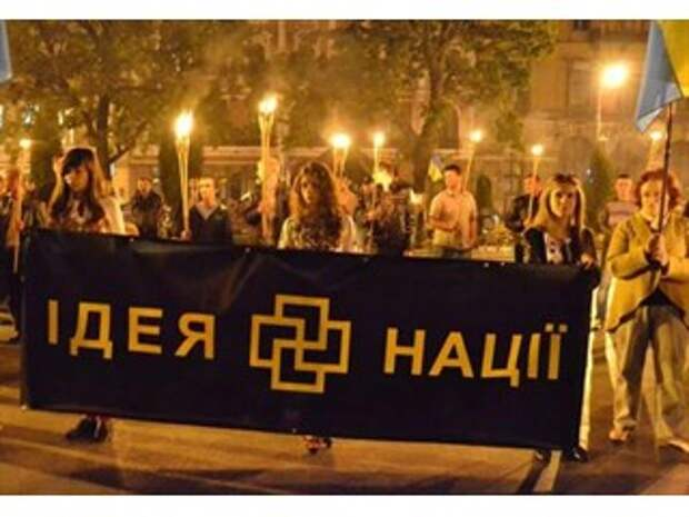 «Еврейский клан Вовы Зеленского»: украинские неонацисты выступили против президента страны