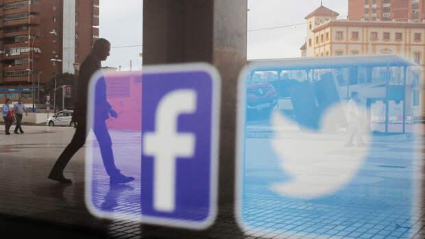«Размещение противоправных материалов»: Роскомнадзор предупредил о возможных ограничениях работы Facebook и YouTube