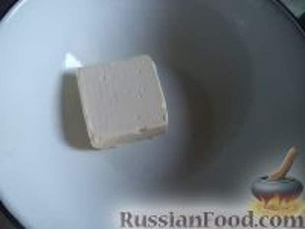 Фото приготовления рецепта: Хачапури (1) - шаг №2