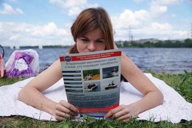 Пляжи Екатеринбурга 2020: где можно купаться, адреса и цены