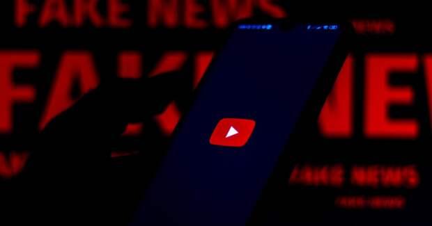 YouTube заплатил контентмейкерам более $30 млрд за три года