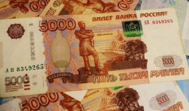 Хабаровскому краю выделены средства изфедерального бюджета