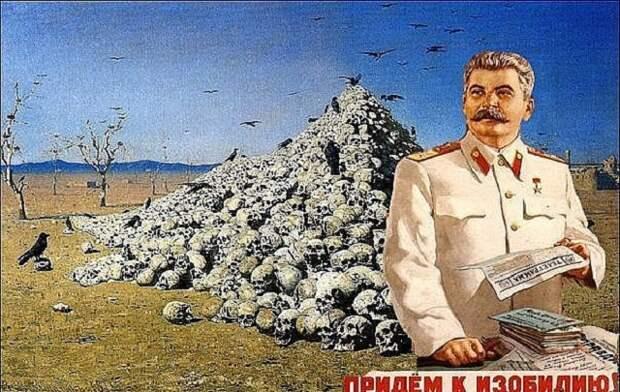 Коллективизация. Письмо Шолохова Сталину от 4 апреля 1933 г.