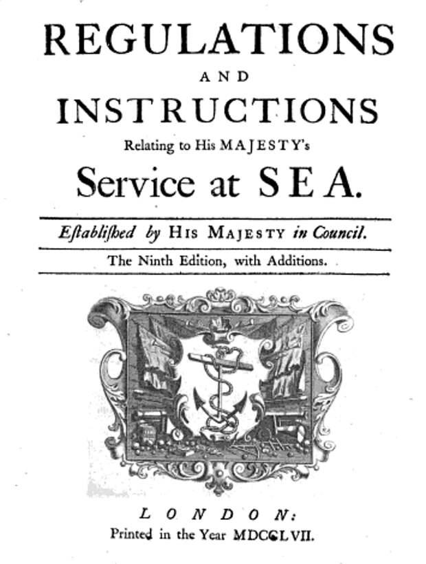 Ром и морская мощь Британии