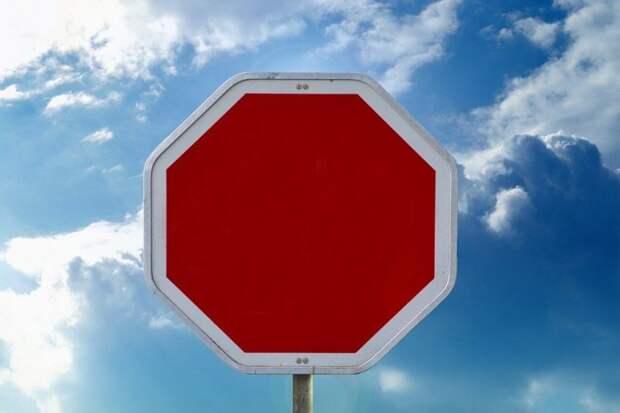 На улице Вучетича восстановили дорожный знак