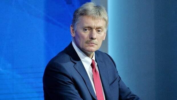 Песков оценил желание экс-дипломата США получить гражданство РФ