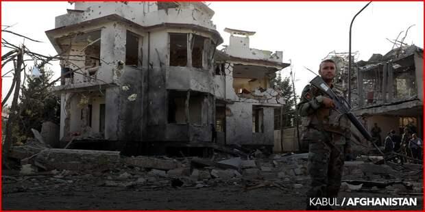Талибан взял на себя ответственность за теракт в Кабуле
