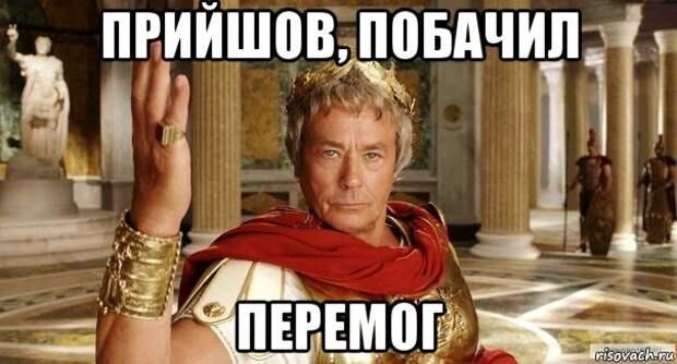 А ещё Геракла на самом деле звали Херакленко