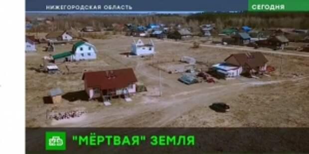 Александр Бастрыкин поставил на контроль доследственную проверку о нарушении прав жителей поселка, в том числе детей-сирот, при строительстве домов в Нижегородской области