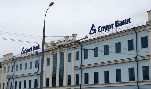«КЗСК-Силикон» продают за1млрд рублей. Из-за вложений внего обанкротился «Спурт»