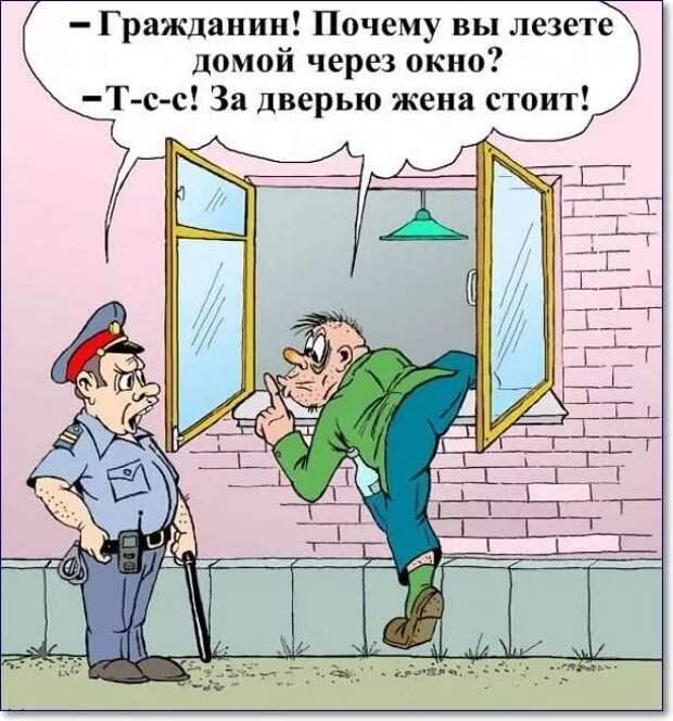 Неадекватный юмор из социальных сетей. Подборка chert-poberi-umor-chert-poberi-umor-18310504012021-3 картинка chert-poberi-umor-18310504012021-3