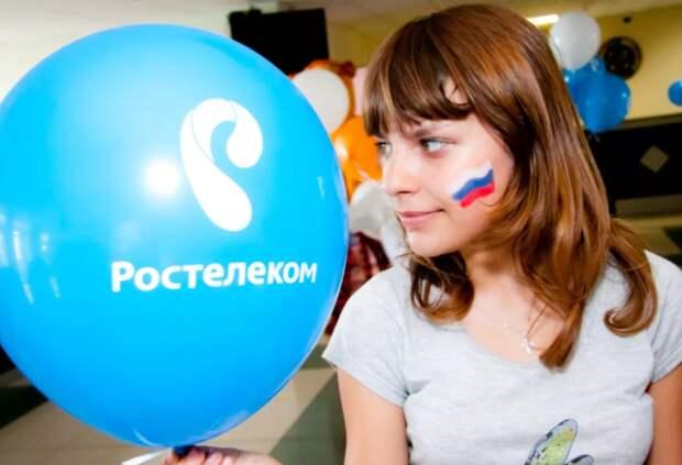 """Совет директоров """"Ростелекома"""" определился с размером дивидендов-2020"""
