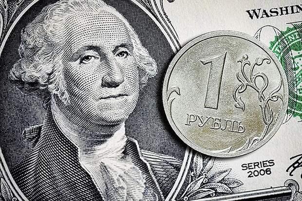 Как призрак гиперинфляции в США может повлиять на курс рубля и наши сбережения