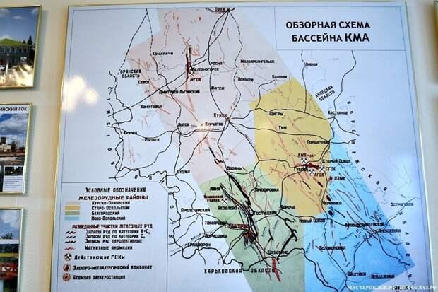 Виртуальная прогулка по Музею Курской магнитной аномалии в Губкине