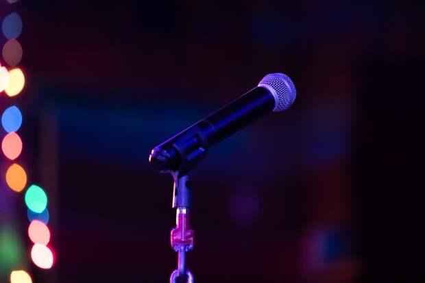 Микрофон, Говорят, Звук, Объект, Музыкальная, Сми