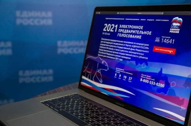 «Единая Россия» подвела итоги праймериз в Москве